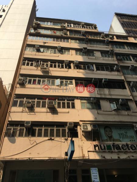 河內道1-1A號 (1-1A Hanoi Road) 尖沙咀|搵地(OneDay)(1)