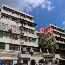 Fuk Cheong Building,Tai Po, New Territories