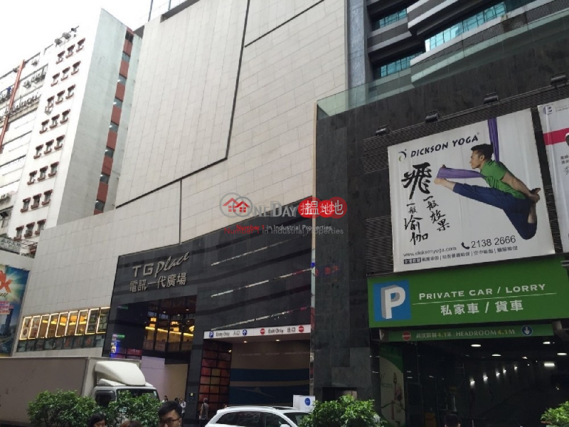 T G PLACE | 7 Shing Yip Street | Kwun Tong District, Hong Kong | Sales HK$ 20.46M