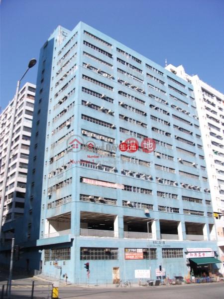 美高工業大廈|沙田美高工業大廈(Mecco Industrial Building)出售樓盤 (charl-01758)