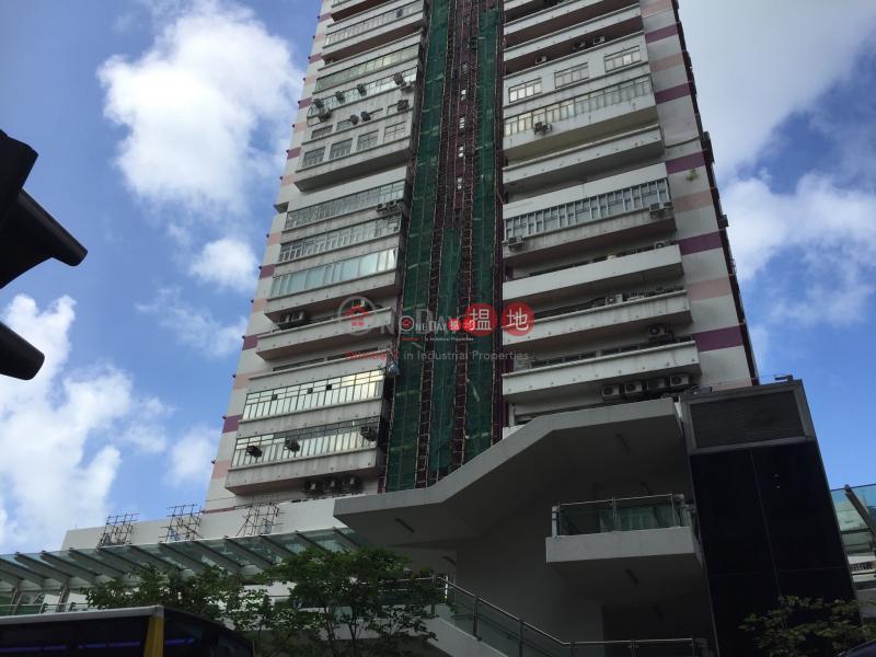 貴寳大廈|南區貴寶工業大廈(Kwai Bo Industrial Building)出租樓盤 (georg-06234)