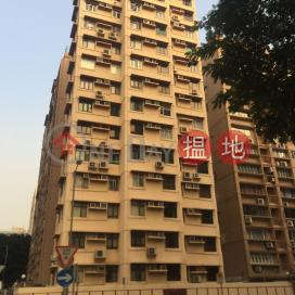 Knight Court,Prince Edward, Kowloon