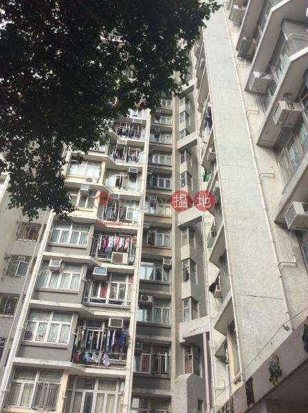 Shui Lam House Block 11 - Tin Shui (II) Estate (Shui Lam House Block 11 - Tin Shui (II) Estate) Tin Shui Wai|搵地(OneDay)(3)