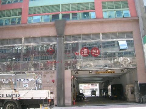 Treasure Center|Kwun Tong DistrictTreasure Centre(Treasure Centre)Sales Listings (josep-05165)_0