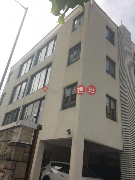 WAH YUEN (WAH YUEN) Kowloon Tong|搵地(OneDay)(4)