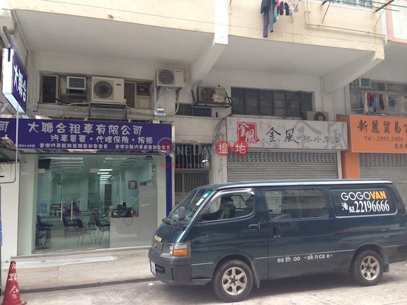 62-64 Ki Lung Street (62-64 Ki Lung Street ) Prince Edward|搵地(OneDay)(1)