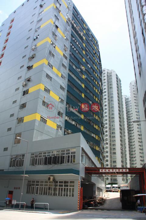 Century city ind bldg|Tuen MunCentury Industrial Building(Century Industrial Building)Rental Listings (johnn-05893)_0