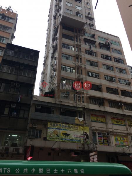兆豐大廈 (Siu Fung Building) 灣仔|搵地(OneDay)(1)