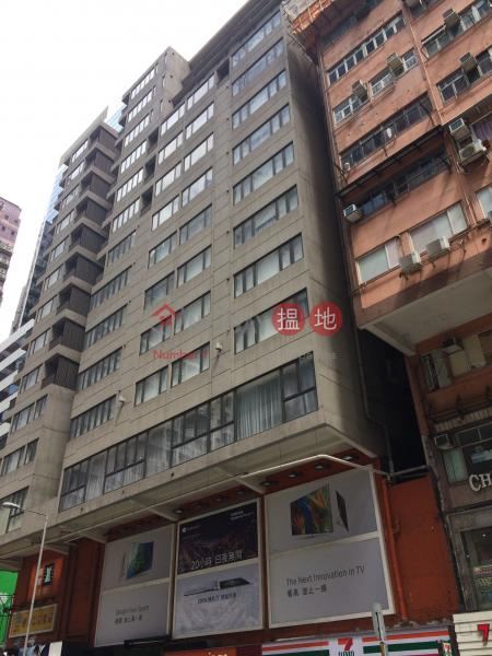 本德大廈 (Pun Tak Building) 銅鑼灣 搵地(OneDay)(1)