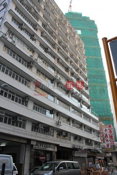 九龍企業有限公司大廈 (Kowloon Investment Co. Ltd. Factory Building) 大角咀|搵地(OneDay)(2)