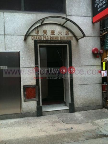 香港搵樓|租樓|二手盤|買樓| 搵地 | 寫字樓/工商樓盤|出租樓盤灣仔647呎寫字樓出租