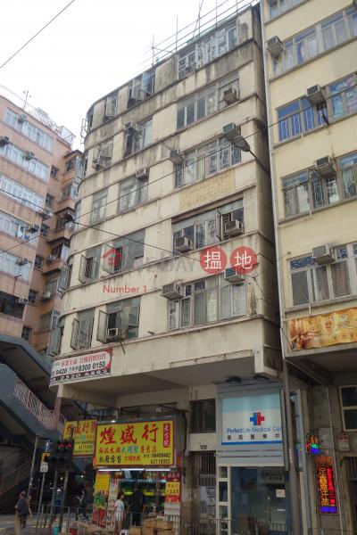 筲箕灣道114號 (114 Shau Kei Wan Road) 西灣河|搵地(OneDay)(2)