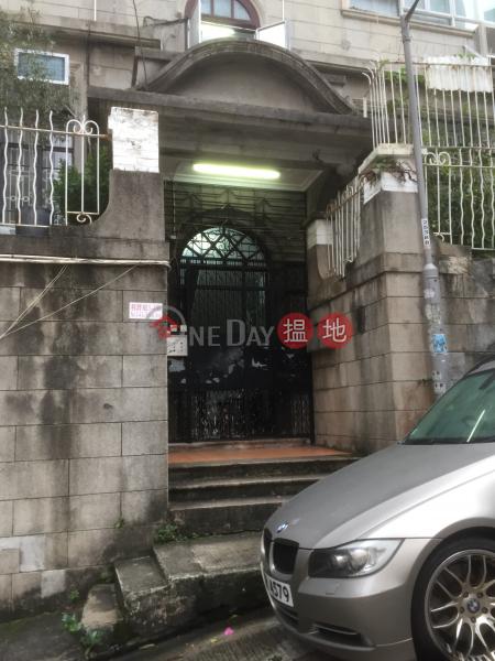 利群道4號 (4 Li Kwan Avenue) 大坑|搵地(OneDay)(1)