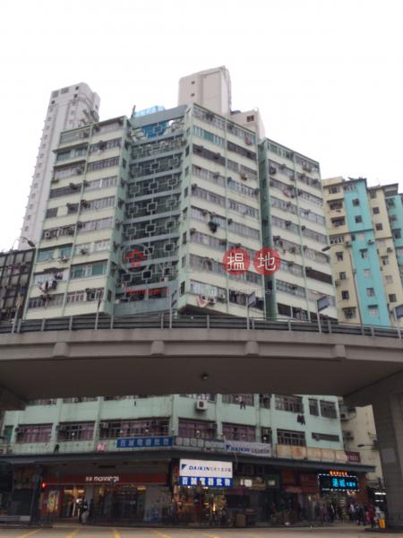 大華大樓 (TAI WAH HOUSE) 太子|搵地(OneDay)(1)