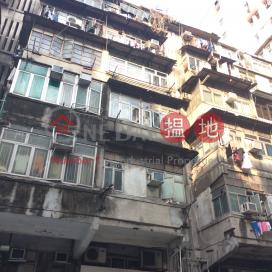 海壇街248號,深水埗, 九龍