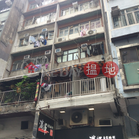 127 Parkes Street,Jordan, Kowloon
