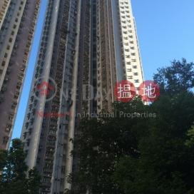 Yuk Lun House - Sui Lun Court|旭麟閣兆麟苑
