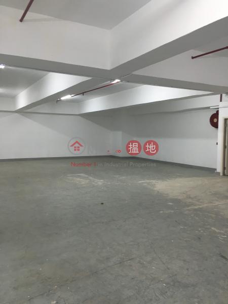 香港搵樓|租樓|二手盤|買樓| 搵地 | 工業大廈|出售樓盤-青衣工業中心