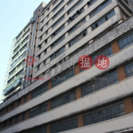Harrington Building|海林大廈