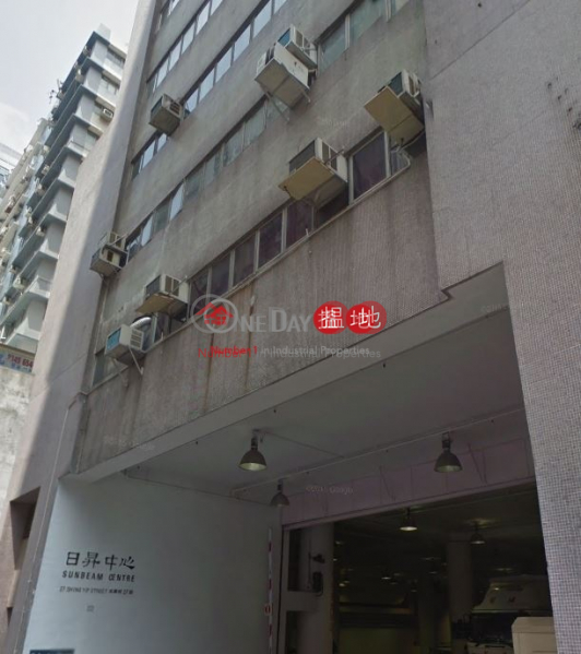 SUNBEAM CTR, Sunbeam Centre 日昇中心 Rental Listings | Kwun Tong District (lcpc7-05904)