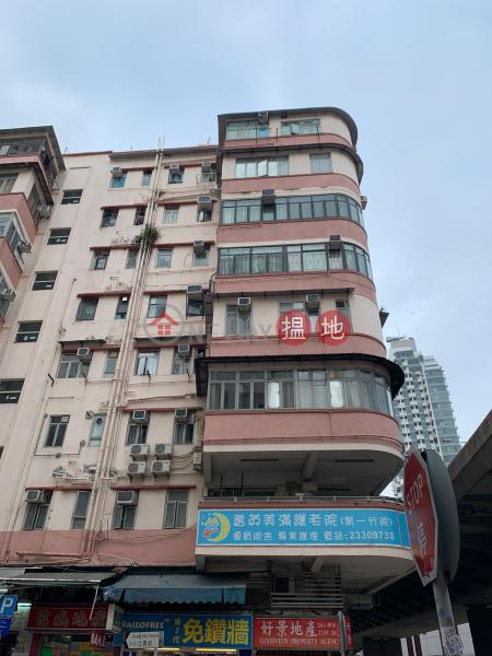 222-224 Ma Tau Road (222-224 Ma Tau Road) To Kwa Wan|搵地(OneDay)(1)