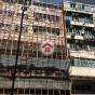 沙咀道279號 (279 Sha Tsui Road) 荃灣沙咀道279號|- 搵地(OneDay)(1)