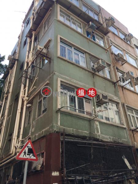 8 Tai Ping Shan Street (8 Tai Ping Shan Street) Soho|搵地(OneDay)(1)