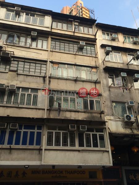 8A NAM KOK ROAD (8A NAM KOK ROAD) Kowloon City|搵地(OneDay)(1)