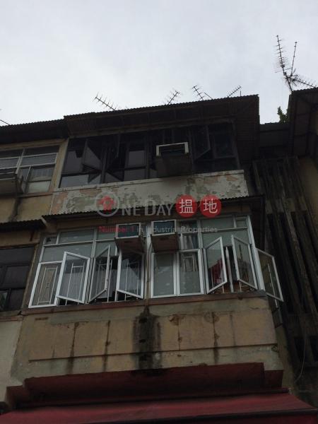 新功街12號 (San Kung Street 12) 上水|搵地(OneDay)(2)