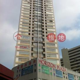 Horizon Plaza,Ap Lei Chau, Hong Kong Island