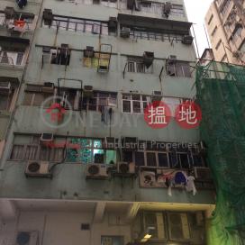 Hing Tai Lau|興體樓