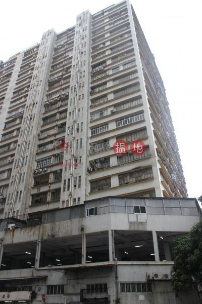 華聯工業中心 (Wah Luen Industrial Centre) 火炭|搵地(OneDay)(1)