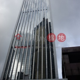 China Resources Building,Wan Chai, Hong Kong Island