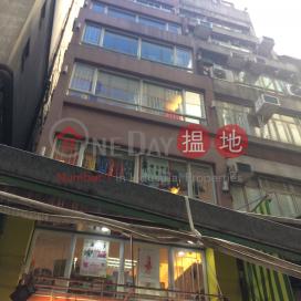利源東街1號,中環, 香港島