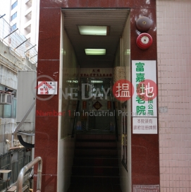 Full King Building,Tai Po, New Territories
