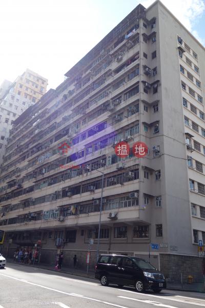 Tai Hong House (Tai Hong House) Sai Wan Ho|搵地(OneDay)(5)