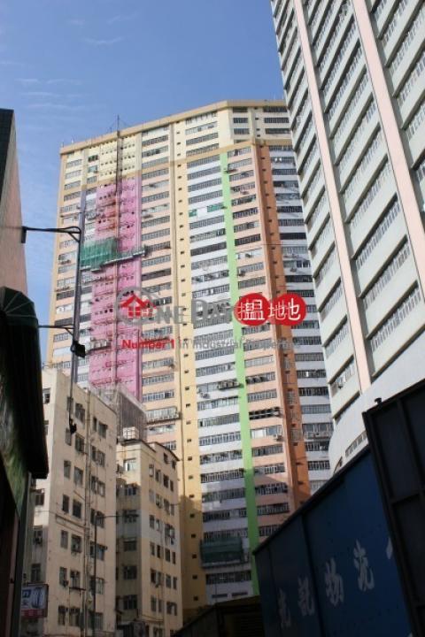 Vigor Industrial Building|Kwai Tsing DistrictVigor Industrial Building(Vigor Industrial Building)Sales Listings (poonc-05339)_0