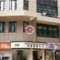 184 Queens Road East (184 Queens Road East) Wan Chai DistrictQueens Road East184-186號|- 搵地(OneDay)(4)
