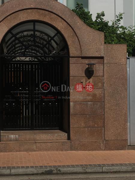 劍橋道14號 (14 Cambridge Road) 九龍塘|搵地(OneDay)(3)