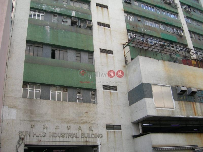 新興工業大廈 (Sun Hing Industrial Building) 屯門|搵地(OneDay)(4)
