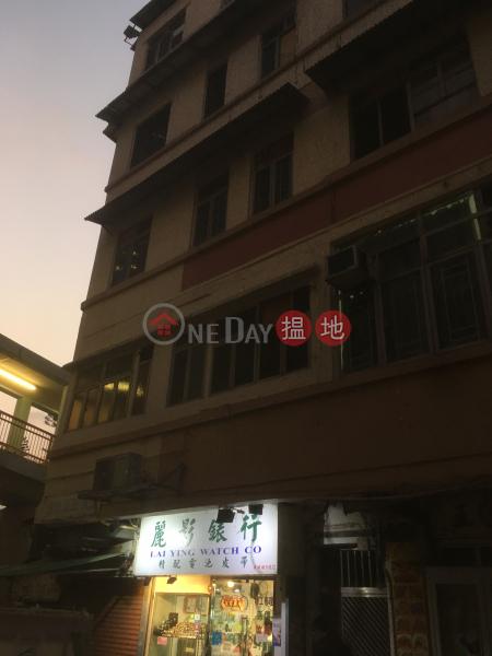 1 Whampoa Street (1 Whampoa Street) Hung Hom|搵地(OneDay)(3)