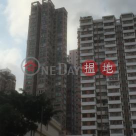 盈利大廈,慈雲山, 九龍
