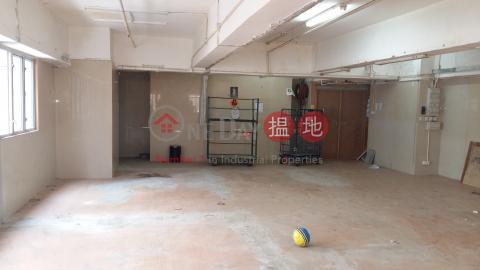 榮豐工業大厦|荃灣榮豐工業大厦(Wing Fung Industrial Building)出租樓盤 (franc-04267)_0