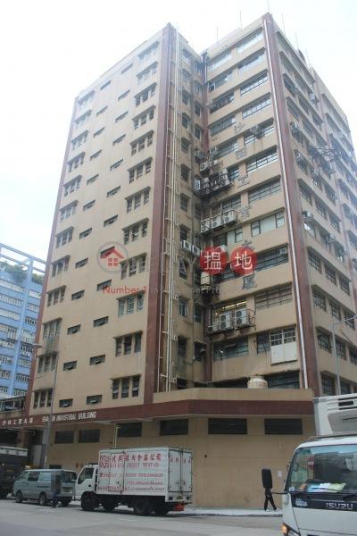 Sha Tin Industrial Building (Sha Tin Industrial Building) Fo Tan|搵地(OneDay)(2)