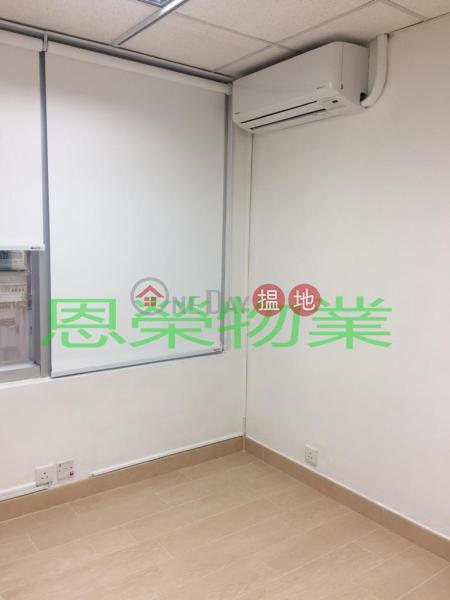 香港搵樓|租樓|二手盤|買樓| 搵地 | 寫字樓/工商樓盤出租樓盤-詳情請致電98755238