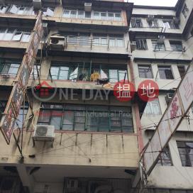 78 Apliu Street,Sham Shui Po, Kowloon