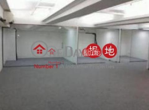 Kai Fuk|Kwun Tong DistrictKai Fuk Industrial Centre(Kai Fuk Industrial Centre)Sales Listings (john@-00471)_0