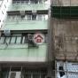 厚和街2號 (2 Hau Wo Street) 西區厚和街2號 - 搵地(OneDay)(1)