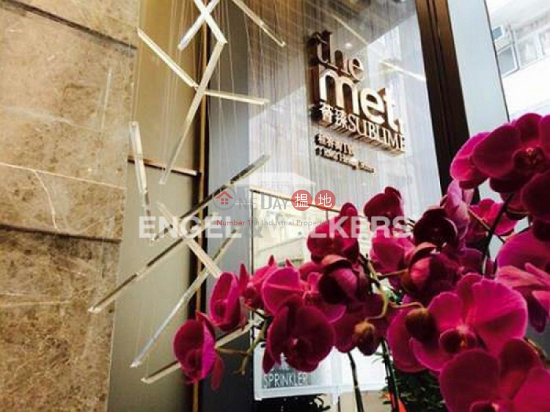 1 Bed Flat for Sale in Sai Ying Pun, The Met. Sublime 薈臻 Sales Listings | Western District (EVHK38433)