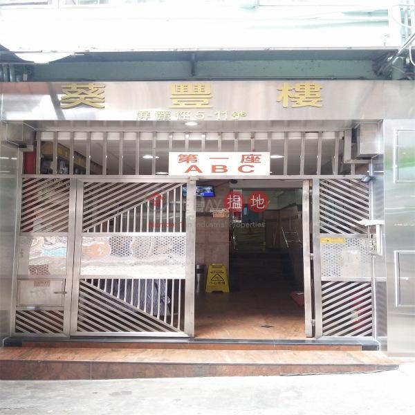 Kwai Fung House (Kwai Fung House) Kwai Chung|搵地(OneDay)(1)